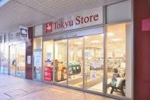 東急ストア戸塚店