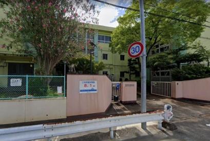 和歌山市立山東小学校の画像1