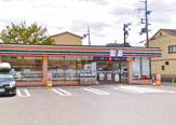 セブンイレブン 唐橋芦辺町店
