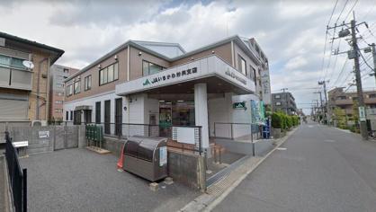 JAいちかわ妙典支店の画像1