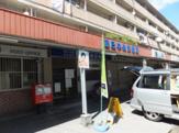 辰巳中央診療所