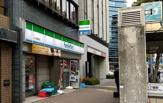ファミリーマート 八丁堀駅前店