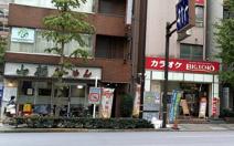 カラオケ ビッグエコー 八丁堀店