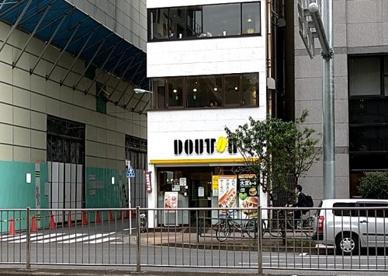 ドトールコーヒーショップ 八丁堀店の画像1