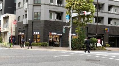 吉野家 新富町店の画像1
