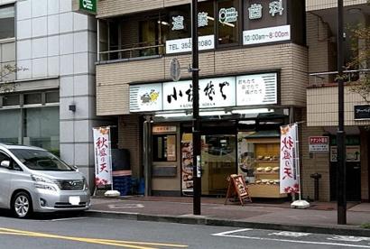 小諸そば新富町店の画像1
