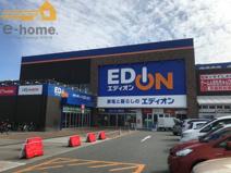 エディオン垂水店