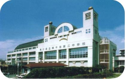 荒川区立南千住第二中学校の画像1