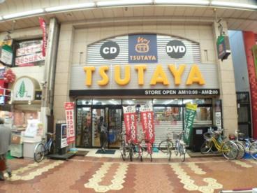 TSUTAYA 新小岩店の画像1
