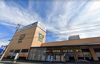 Y's mart Discover(ワイズマートディスカ) 西船本郷店の画像1