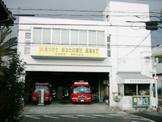堺市堺消防署 高須出張所