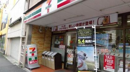セブンイレブン 新宿岩戸町店の画像1
