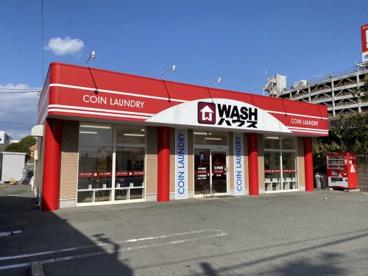 WASHハウス 玉名店の画像1