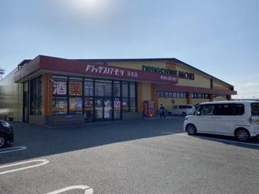 ドラッグストアモリ 玉名店の画像1