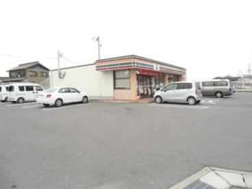 セブンイレブン 東海市富貴ノ台店の画像1