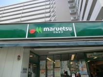 マルエツ葛西店