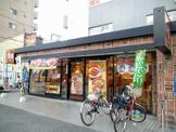 すき家 梅屋敷駅東店