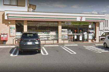 セブンイレブン 高崎若田町店の画像1