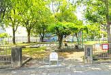 東奉行児童公園