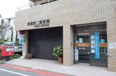 東蒲田二郵便局