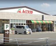 Aコープ ハピネス店