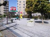 東矢口二丁目児童公園