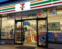 セブンイレブン 高崎倉賀野町南店