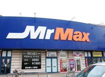 MrMax倉賀野店
