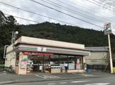 セブンイレブン あきる野戸倉店