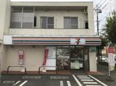 セブンイレブンあきる野山田店