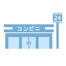 ローソン 平尾四丁目店の画像1