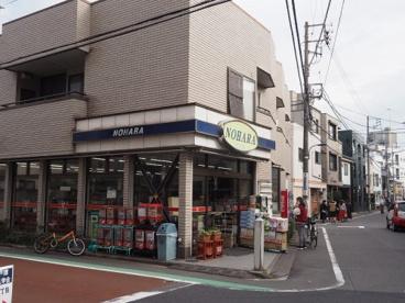 野原商店の画像1