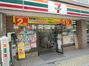 セブン−イレブン杉並桃井4丁目店の画像1
