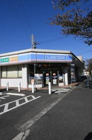 ローソン 小倉南丘二丁目店の画像1