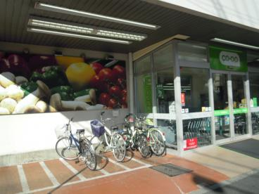 コープとうきょう店舗上井草店の画像1