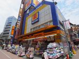 マツモトキヨシ 町田東口店