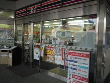 セブンイレブン・新高円寺駅前店の画像2