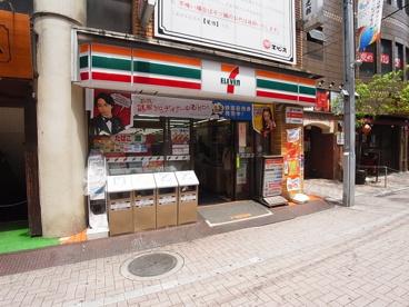 セブンイレブン 町田駅東口店の画像1