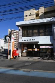 小倉富士見郵便局の画像1