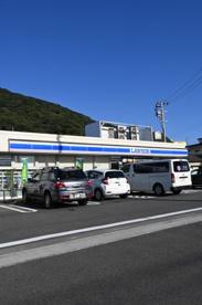 ローソン 小倉霧ケ丘三丁目店の画像1