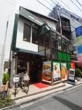 モスバーガー 町田駅東口店