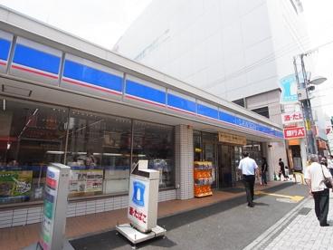 ローソン 原町田六丁目店の画像1
