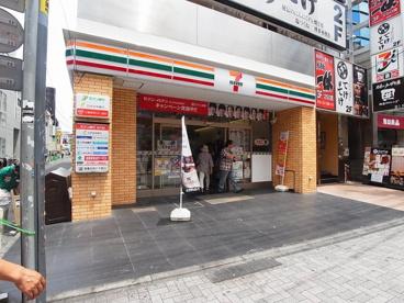 セブンイレブン 原町田4丁目店の画像1