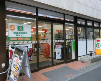 セブンイレブン 日本橋兜町店の画像1