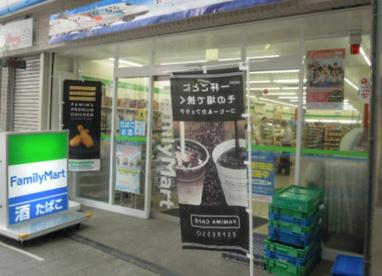 ファミリーマート松庵二丁目店の画像1