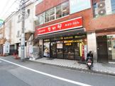 なか卵 小田急町田北口店
