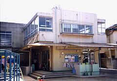 浜寺石津保育所の画像1