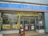 ローソン 浜田山駅前