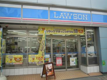 ローソン 浜田山駅前の画像1
