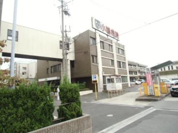 小嶋病院の画像1